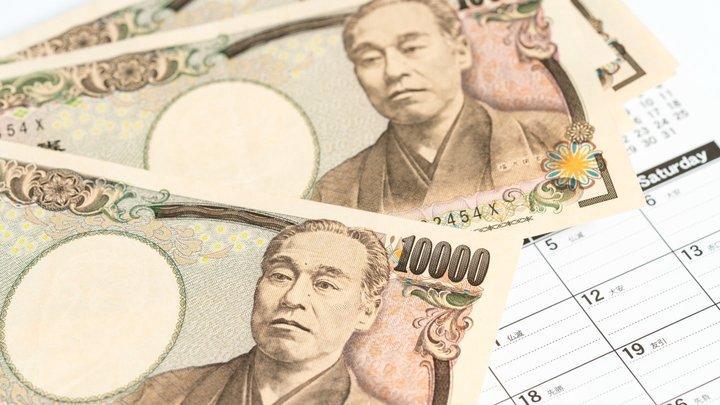 Търговски часове по време на официалните почивни дни в Япония