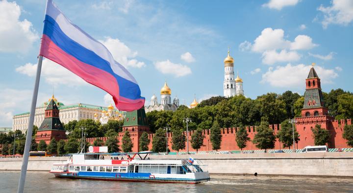 Tag Russlands - RUB Instrumente am 12.06.2017 geschlossen