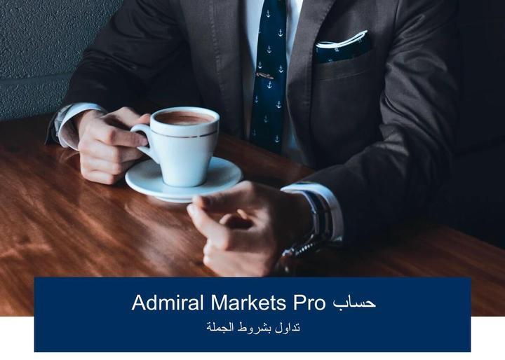حساب Admiral Markets Pro الجديد