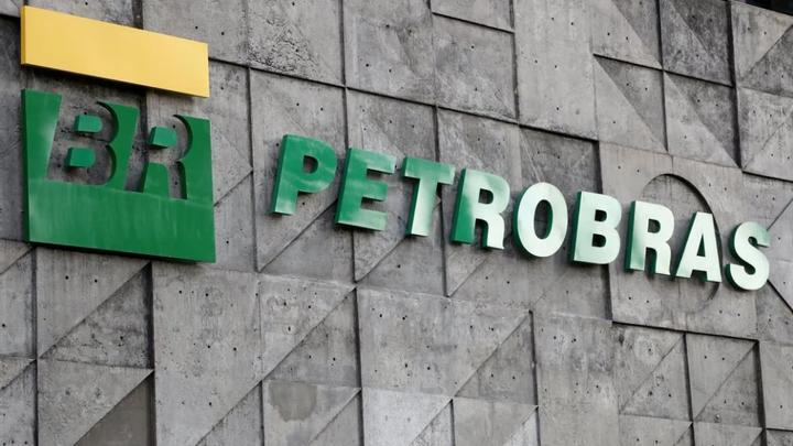Petrobras Ações - Como Comprar Ações da Petrobras?
