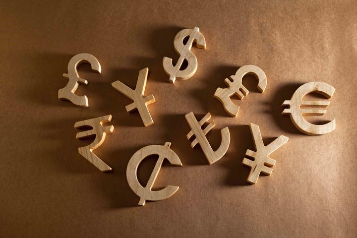 Devises trading logo