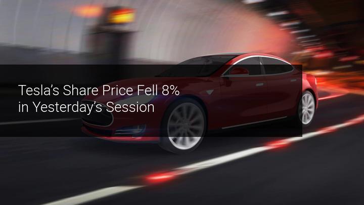 Tesla NIO