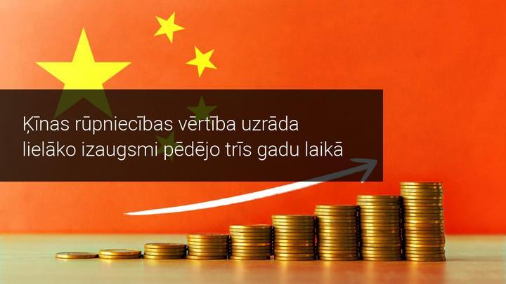 Ķīnas rūpniecības vērtība uzrāda lielāko izaugsmi pēdējo trīs gadu laikā