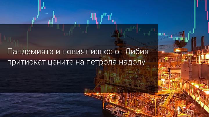 Петролът е на път към първия си негативен месец от април насам