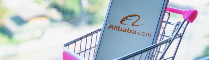 Invertir en acciones Alibaba