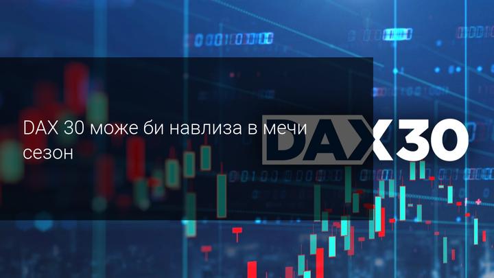 DAX 30 мечките атакуват цената! Може ли да видим спад под 12000 скоро?