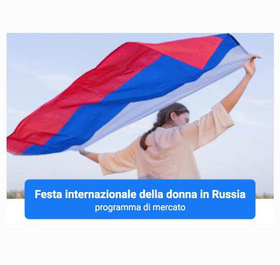festa della donna in Russia