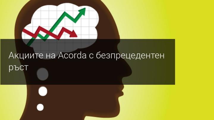 Само една седмица след сплита акциите на Acorda Therapeutics скочиха с 44%.