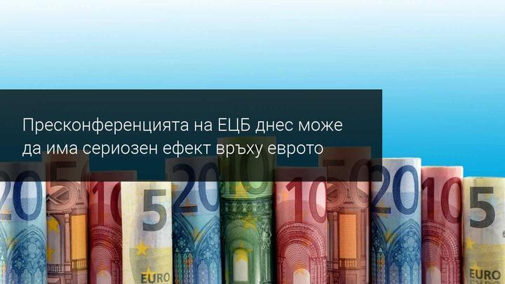 ЕЦБ привлича вниманието на финансовите пазари