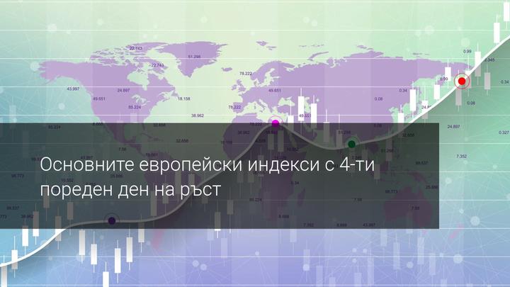 Световните пазари се доближават до върховете си във финалния отрязък от годината