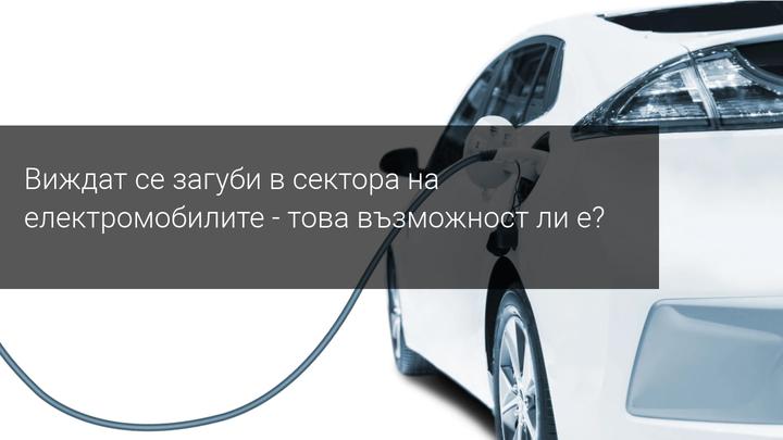 Nio и Xpeng се присъединяват към Tesla със загуби и намалени доставки