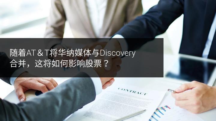 att-warner-media-discovery