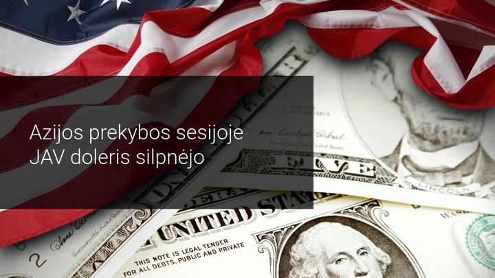 JAV doleris krinta dėl smukusios gamybos ir Jerome Powell komentarų