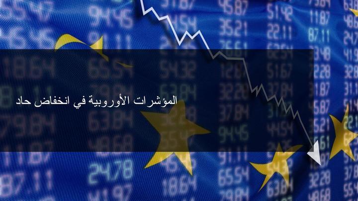 انتشار الذعر بسبب انتشار فيروس كورونا عبر القطاعات وتسبب في انخفاضات حادة في أسواق الأسهم
