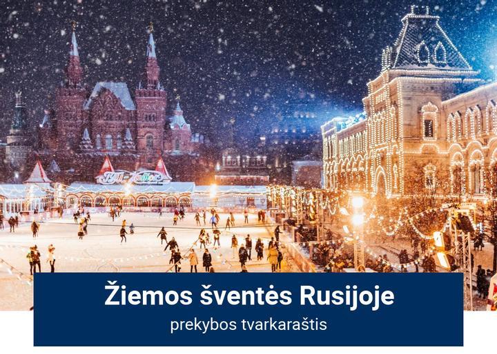 Prekybos tvarkaraštis per žiemos šventes Rusijoje