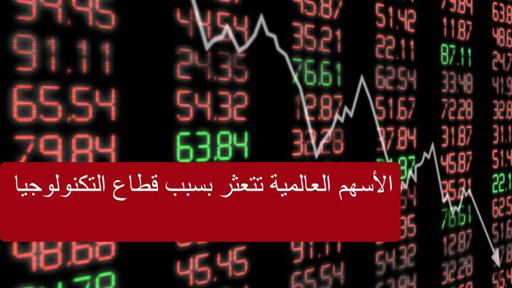 """الأسهم تتعثر بينما يرتفع """"مؤشر الخوف""""!"""