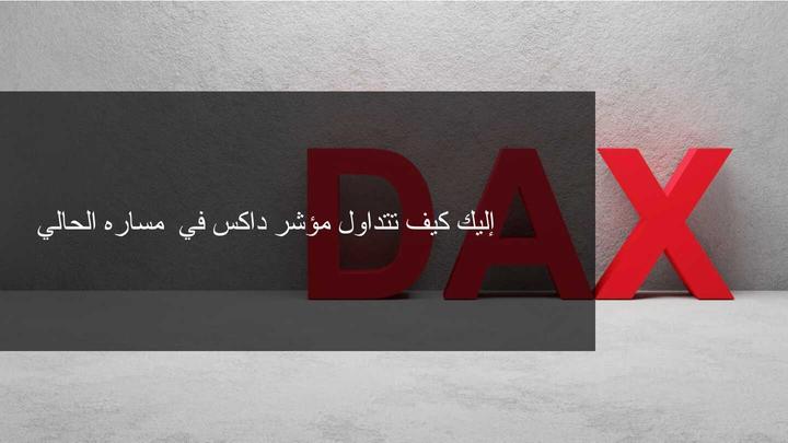 dax30 trading