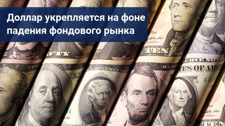 Экономические индикаторы неоднозначны по мере укрепления доллара США