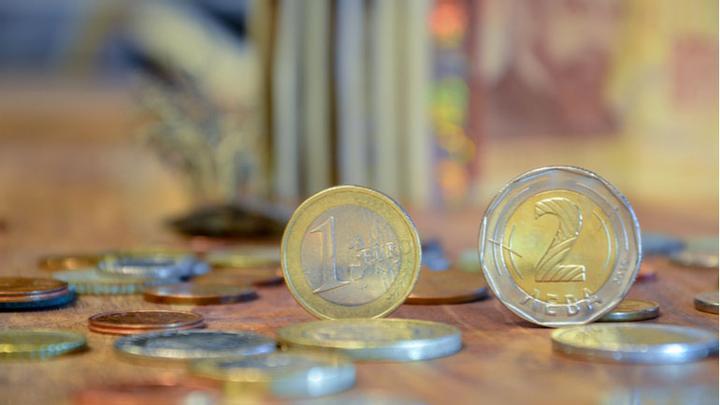 Как да защитим парите си от промени в курса евро лев?