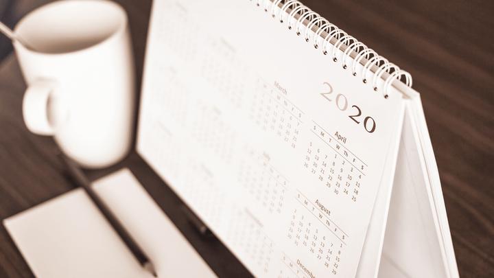 Актуализирани търговски часове за Деня на Обединението на Германия 2019