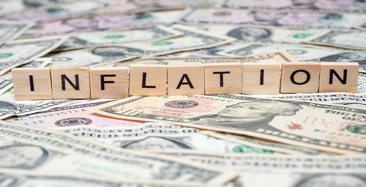 što je inflacija