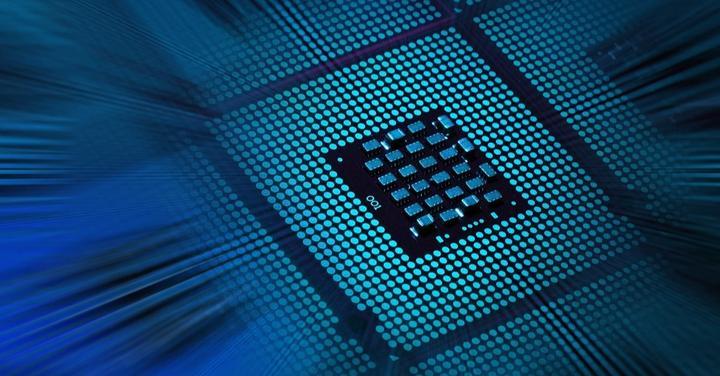 Intel részvény kereskedés