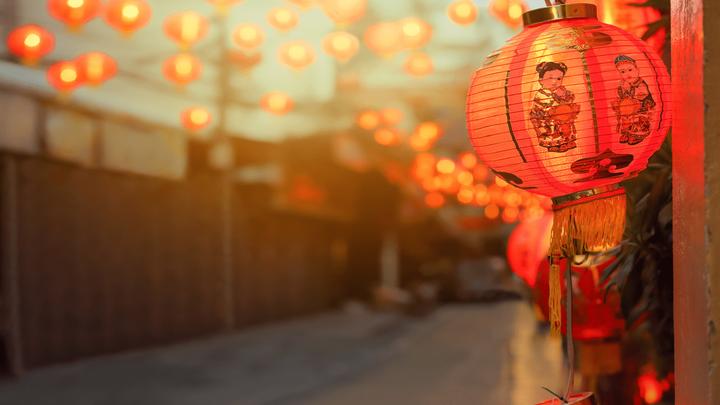 Änderungen der Handelszeiten anlässlich des chinesischen Neujahrs und Australia Day