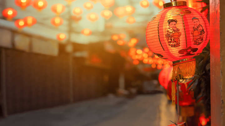 Chinese new year trading hours