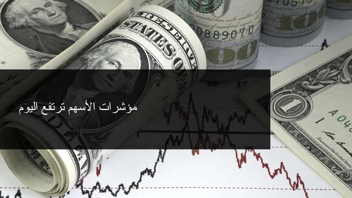 تفتح الأسواق في المنطقة الحمراء مرة أخرى، في انتظار نتائج بنك الاحتياطي الفيدرالي وشركات التكنولوجيا
