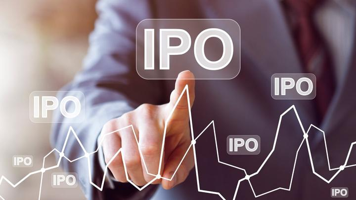 new ipo shares