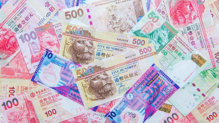 Hong Kong Dollar margin requirements