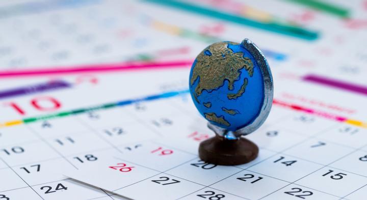 Июль 2018: Изменения в торговом расписании Admiral Markets