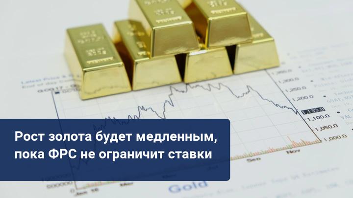 Золото на пороге глубокой коррекции до 1800 долларов после неудачной попытки вернуть 2000?