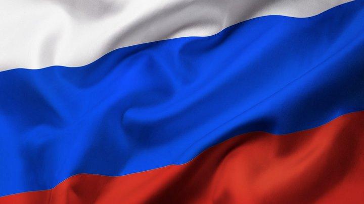 Feriado Russo