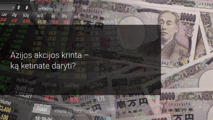JAV politinis ir ekonominis neapibrėžtumas tempia Azijos akcijų rinkas žemyn