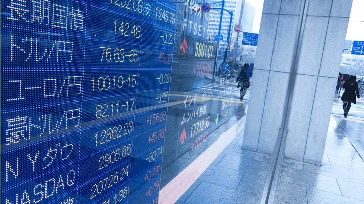 Trade Tokyo Stock Exchange