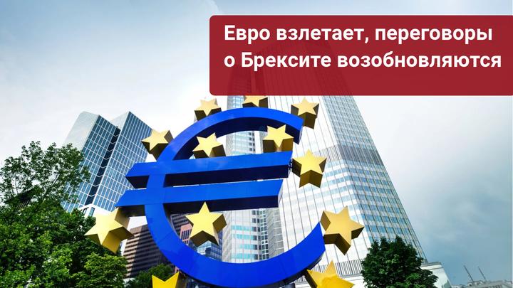 Еженедельный обзор рынка: в центре внимания ЕЦБ, БК и Брексит
