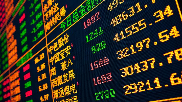 adr cinesi trading