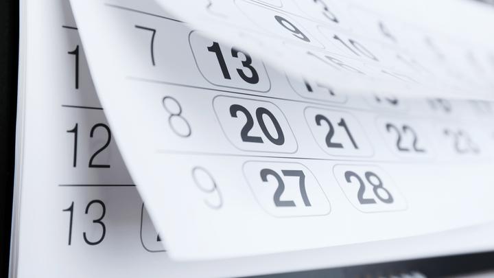 2019 Национален ден на обединението: Актуализиране на търговските часове