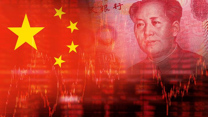 Trade Yuan