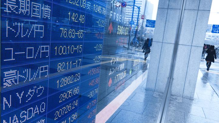 Trade the Tokyo Stock Exchange