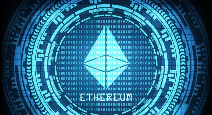 trader ethereum