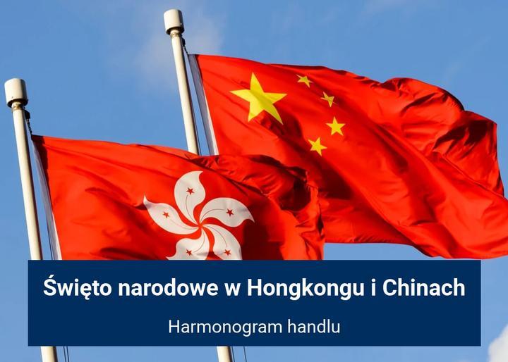 święto narodowe Hongkong Chiny